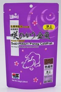 SAKI - HIKARI FANCY GOLDFISH COLOR ENHANCING 150gr