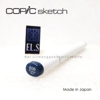 Copic Sketch Marker B39 PRUSSIAN BLUE ( CSM )