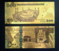 SOUVENIR GOLD FOIL 500 RIYAL ARAB SAUDI