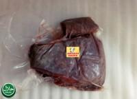 Paru Sapi / Paru Rebus import 1 kg