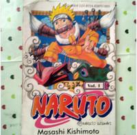 Komik Murah : Naruto VOL. 1 - 69 (Masashi Kishimoto)