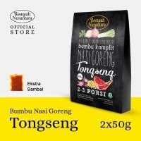 REMPAH NUSANTARA BUMBU NASI GORENG TONGSENG (100 GRAM)