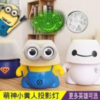 Lampu Tidur Proyektor Bentuk Minion Dan Baymax Bulan Bintang