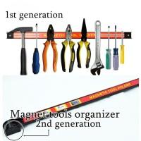 "Magnetic Bar Tools Organizer 24"" Rak Pajang Magnet Gantungan Holder"
