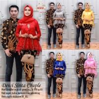 Batik Couple / Batik Sarimbit Kebaya Brokat Dewi Sinta Panjang