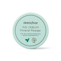 BB CUSHION INNISFREE No Sebum Moisture Powder 5g - 100% ORIGINAL
