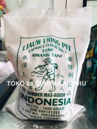 Sagu Tani Cap Liauw Liong Pit 1 KG   Tepung Tapioka Sagu Pak Tani 1KG