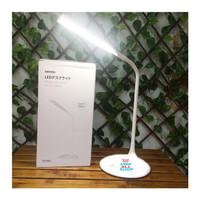 Lampu Belajar Miniso LED Reading Baca Recharger