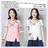 Baju Atasan Katun Bordir Blouse Korea Import AB634669 Pink White Putih
