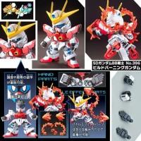 Model Kit Build Burning Gundam - Bandai