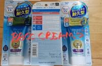 New Biore UV Aqua Rich Watery Essence SPF 50++ ( 50g )