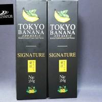 liquid tokyo banana, banana custard cream cake