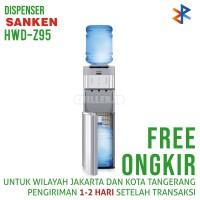 Dispenser Sanken HWD-Z95 Free ongkir