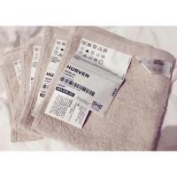 IKEA HURVEN Handuk kecil, krem Ukuran 30x30 cm