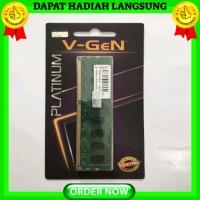 RAM DDR3 8GB PC-12800 1600MHz V-GeN LongDimm RAM PC Vgen
