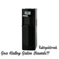 DISPENSER GEA GALON BAWAH SERIES HALLEY