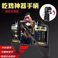 Gamepad W10 All In One Pubg Joystick Trigger Gaming Controller