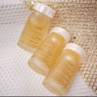 jafra royal jelly lift concentrate/serum glowing ori