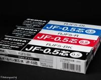 Refill / Isi Ulang Pulpen Gel Zebra Sarasa Clip 0.5 mm