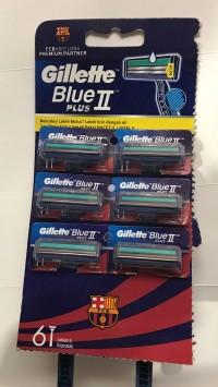 Gillette Blue Plus II 1 Pcs Renceng Pisau Cukur Biru Cukuran Grosir