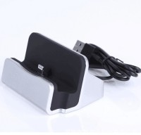 Promo Buy 1 Get 1 Free ! Usb Charger Stand Dock Station For Iphone 5 /