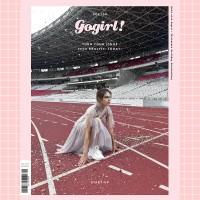 harga Gogirl! thirteenth birthday issue! (only magazine) Tokopedia.com