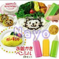 Bento drawing pen/Pen decoration/Bento tools/Food decoration pen