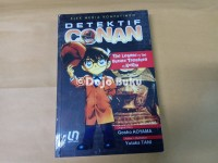 Light Novel Detektif Conan: The Legend of the Buried Treasure of Koshu