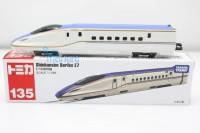 miniatur kereta api jepang Tomica Long 135 Shinkansen Series E7