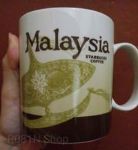 Starbucks Icon Mug Malaysia Vers. 1/2