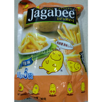 harga Calbee jagabee real potato original 90gr Tokopedia.com