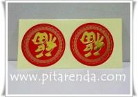 Imlk-01 : Stiker Fu Besar Untuk Imlek (Per Lembar)
