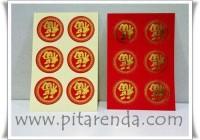 Imlk-02 : Stiker Fu Sedang Untuk Imlek (Per Lembar)