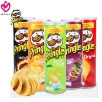 PRINGLES Potato Crisps 110gr