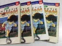 Komik Conan 22 / Detektif Conan Satuan