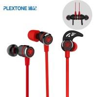 PLEXTONE G20 Magnet In-Ear Gaming Headset PB CSGO DOTA Bass Earphone