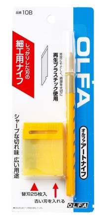 10B Art Knife Olfa