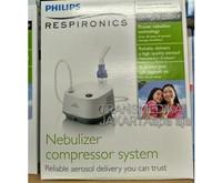 Nebulizer philips InnoSpire Essense/Alat Uap Nebulizer