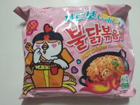 Samyang Carbonara Hot Chicken (Logo Halal)