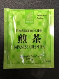 OSK Trade Mark Sachet Tea Bag Kantong Teh Japanese Green Tea Slimming