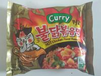 Samyang Curry Hot Chicken (Logo Halal)