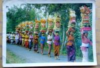 Kartu Pos Bali Jadul