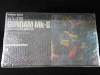 BANDAI 1/60 PG - RX-178 TITAN