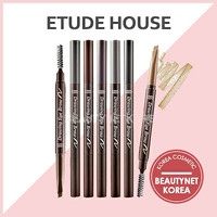 Etude House Drawing Eyebrow NEW UPGRADE