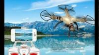 Drone canggih murah quadcopter Syma X8HW angkat gopro fpv camera