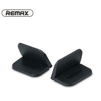 Remax Laptop Cooling Stand RT-W02