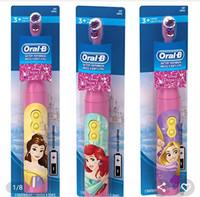 SIKAT GIGI ELEKTRIK ANAK Oral B Disney Princess