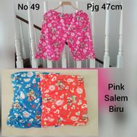 Fashion Wanita/Celana Pendek/Celana Santai/Celana Tidur
