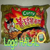 Samyang Ramen CURRY - LOGO HALAL
