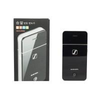 Shengfa Rechargable Super Slim Stylist Shaver RSCW-2055- Pencukur Kum